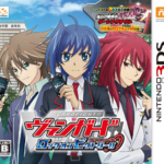 Cardfight!! Vanguard – Lock On Victory!!  (JPN) (Region-Free) 3DS ROM CIA