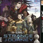 Shin Megami Tensei – Deep Strange Journey (JPN) 3DS ROM
