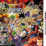 Dragon Ball Z Extreme Butoden (USA) (Region-Free) (Multi-Español) 3DS ROM CIA