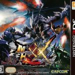 Monster Hunter XX Double Cross [JPN] 3DS ROM CIA