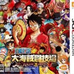 One Piece – Dai Kaizoku Colosseum (Japan) 3DS ROM