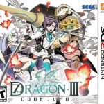 7th Dragon III code VFD (JPN) 3DS ROM
