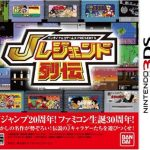 Bandai Namco Games Presents – J Legend Retsuden (JPN) (Region-Free) 3DS ROM CIA