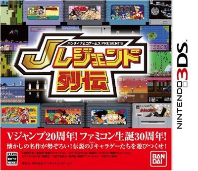 Bandai Namco Games Presents J Legend Retsuden Jpn Region Free 3ds Rom Cia Roms3ds Com Descarga 3ds Roms Roms 3ds Cia Roms Cfw Luma3ds Gateway3ds Ds Roms Gba Roms Isos Psvita