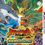 Beast Saga – Saikyo Gekitotsu Colisseum (JPN) (Region-Free) 3DS ROM CIA