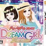 Dream Girl Premier (JPN) 3DS ROM