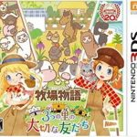 Story of Seasons Trio of Towns (JPN) 3DS ROM