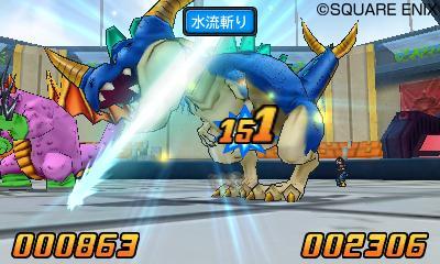 Dragon Quest Monsters Joker 3 (JPN) 3DS ROM – Roms3ds CoM – Descarga