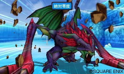 Dragon Quest Monsters Joker 3 (JPN) 3DS ROM – Roms3ds CoM