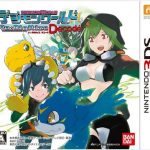 Digimon World ReDigitize Decode (JPN) (Region-Free) 3DS ROM CIA