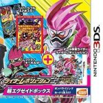 Mighty Action X (JPN) 3DS ROM