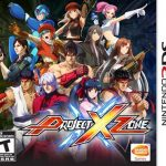 Project X Zone (USA) 3DS ROM