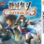 Samurai Warriors Chronicles 3 (EUR) 3DS ROM