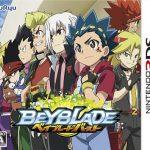 Beyblade Burst (JPN) 3DS ROM