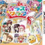 Chao Illust Club (JPN) 3DS ROM