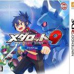 Medarot 9 – Kuwagata Ver. (JPN) 3DS ROM