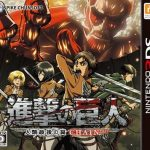 Attack on Titan – Humanity in Chains [CRYPTOFIX] (USA) 3DS ROM