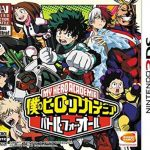 Boku no Hero Academia Battle For All (JPN) 3DS ROM CIA
