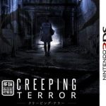Creeping Terror (USA) (Region-Free) 3DS ROM CIA
