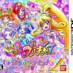 DokiDoki! PreCure – Narikiri Life! (JPN) 3DS ROM CIA