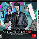 Tantei Jinguuji Saburo Ghost Of The Dusk (JPN) 3DS ROM CIA