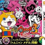 Yo-Kai Watch 3 Tempura (JPN) (Region-Free) 3DS ROM CIA