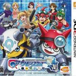 Digimon Universe  Appli Monsters (JPN) (Region-Free) 3DS ROM CIA