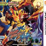 Gaist Crusher (JPN) (Region-Free) 3DS ROM CIA