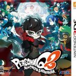 Persona Q2 New Cinema Labyrinth (JPN) (Region-Free) 3DS ROM CIA + Update 1.1