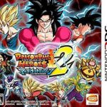 Dragon Ball Heroes Ultimate Mission 2 (JPN) (Region-Free) 3DS ROM CIA + Update 1.7