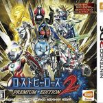 Lost Heroes 2 Premium Edition (JPN) (Region-Free) 3DS ROM CIA
