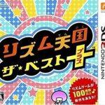 Rhythm Tengoku (JPN) 3DS ROM CIA
