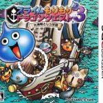 Slime Mori Mori Dragon Quest 3 Daikaizo to Shippo Dan (JPN) (Region-Free) 3DS ROM CIA
