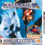 Ace Combat 3D – Cross Rumble (JPN) (Region-Free) 3DS ROM CIA