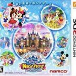 Disney Magic Castle – My Happy Life (JPN) 3DS ROM CIA
