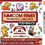 Famicom Remix Best Choice (JPN) 3DS ROM CIA