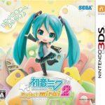 Hatsune Miku – Project Mirai 2 (JPN) 3DS ROM CIA