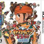 Inazuma Eleven 1-2-3 – Endou Mamoru Densetsu (JPN) 3DS ROM CIA