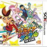 Tribe Cool Crew (JPN) (Region-Free) 3DS ROM CIA