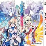 Armed Blue Gunvolt – Striker Pack (JPN) 3DS ROM CIA