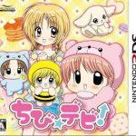 Chibi Devi (JPN) 3DS ROM CIA