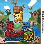 Cube Creator DX (JPN) 3DS ROM CIA