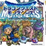 Dragon Quest Monsters Terry's Wonderland (JPN) 3DS ROM CIA (English Patched!!) + Update