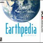 Earthpedia (JPN) 3DS ROM CIA
