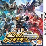 Gundam Try Age SP (JPN) 3DS ROM CIA
