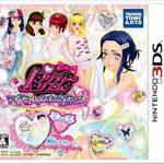 Pretty Rhythm – My Deco Rainbow Wedding (JPN) 3DS ROM CIA