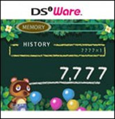 Dsiware roms free download