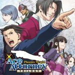 Phoenix Wright – Ace Attorney Trilogy (USA) (Multi) (eShop) 3DS ROM CIA