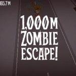 1,000m Zombie Escape! (JPN) 3DS ROM CIA