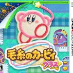 Keito no Kirby Plus (JPN) 3DS ROM CIA